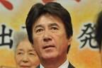 草刈正雄、66歳の不安「もし妻が先に逝っちゃったら?」