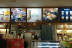 いま、台湾が熱い!新宿「台湾甜商店」のスイーツに大満足