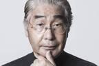 蛭子能収のゆるゆる人生相談「このままだと日本はダメに?」