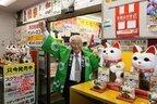 """93歳最高齢販売員が見た「1億8千万円を当てた人の""""しぐさ""""」"""