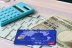 経済評論家・加谷さんがすすめる「カード明細は無料の家計簿」