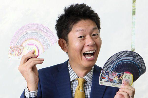 島田秀平がすすめる「年末ジャンボは言霊満点のこの売り場で」