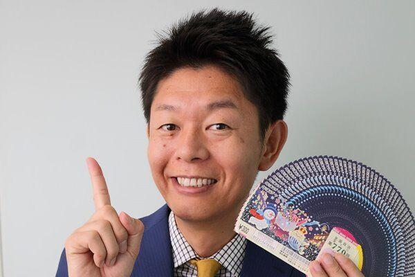 """島田秀平が語る「""""1等に行こう""""年末ジャンボは店名にこだわれ」"""