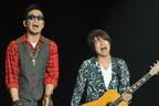 コブクロ 欅坂46「サイマジョ」カバー「鳥肌やばい」と大好評