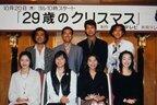 『東ラブ』、『ロンバケ』…平成前期のドラマにあるヒットの法則