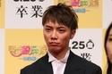 """成宮寛貴氏 新サイト開設の裏にあった""""切実な事情""""とは?"""