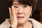 川中美幸 最後は寝たきり…涙で語る亡き母の老老介護3年間