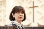 スターダムへの戸惑いと苦悩……「久保田早紀」は引退、音楽伝道師の道へ