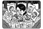 吉永小百合が続けるラジオの魅力 大女優のトークにほっこり