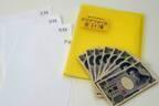 年間100万円貯金増!1日2千円のクリアファイル家計簿