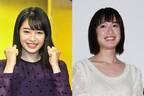 """広瀬すずに門脇麦…バレンタインで見えたヒロインの""""女子力"""""""