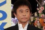 浜田雅功「絶対売れへん」と思ったあのデビュー曲