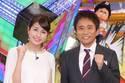 浜田雅功『ジャンク』で「新しいスターを掘りたい」