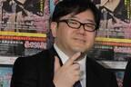 秋元康 本気アイドルグループ「吉本坂46」プロデュース