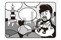 ラジオ『シンクロのシティ』が届ける大都会・東京の温度