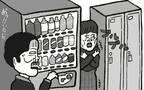 【ポップな心霊論】綾小路翔マネージャーが青ざめた私の背後霊