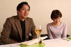 フジテレビ宮司愛海アナが明かした「年上との恋愛は……」