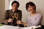 熱愛か!? チュート徳井と宮司アナ「初デートは横浜の洋食屋」