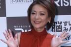 西川史子「不倫しかない」40代の恋愛発言が女性達の間で物議