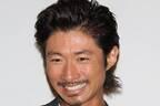 EXILE・MAKIDAIに結婚報道「つらすぎる」とファン悲鳴
