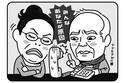 """""""心""""がザワつくラジオ番組『テレフォン人生相談』の魅力"""