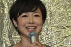 有働由美子アナのNHK退局に賛辞の声「ずっと味方だよ!」
