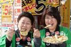 宝くじのゲン担ぎは「ジャンボ餃子」!販売員の粋なアイデア