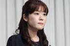 小保方晴子騒動から4年 笹井教授の妻に起きていた心の変化