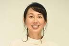 東尾理子 第3子出産で石田家が複雑化「子供と孫が同じ学年」