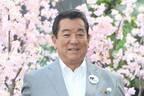 沈没の若大将・加山雄三に助けの船…RIZAPが減量CM打診中
