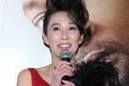 萬田久子 若さ、美の秘訣は「59歳で出合ったマラソン」