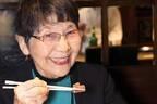 90歳の現役弁護士 元気のヒミツはお能の「謡」と大好きなお肉