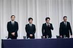 TOKIO山口達也の処遇決定せずも公式サイトから写真消え困惑の声