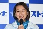 浅田舞「ありがとう」発言が波紋 ワンオクTakaファンざわつく