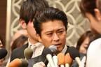 山口達也 ジャニーズ事務所が契約解除を発表