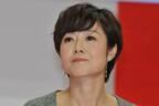 有働由美子NHK退職で初告白「結婚は幸せのゴールじゃない」