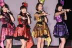 ももクロ 結成10周年に意外な声!東京ドーム初公演に芸人界沸く