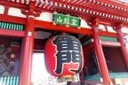 初詣でを楽しむための事前予習は日本の神様知る『古事記』で