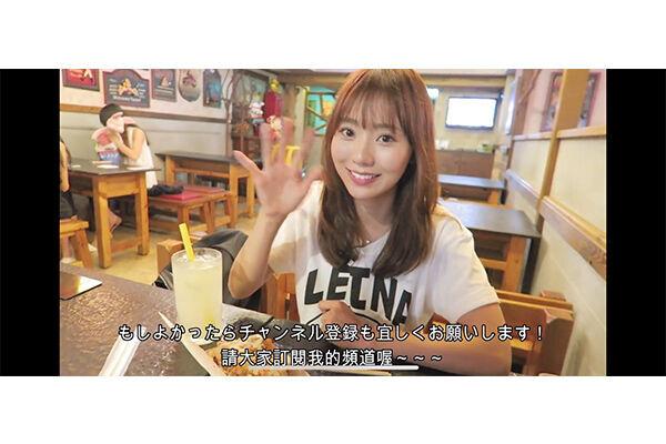 池端レイナが届ける「最新台湾グルメ」動画は中国語の勉強にも