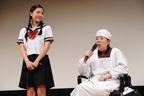 樹木希林さん行っていた生前整理 4千万円マンションを孫娘へ