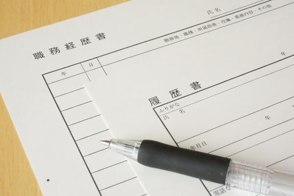 松村香織の履歴書漏洩騒動「残念極まりない」とファン激怒
