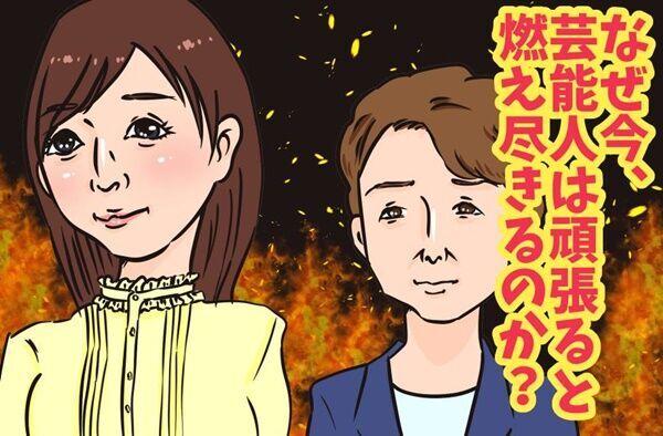 (イラスト:おおしまりえ)