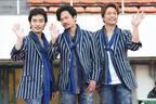 稲垣、草なぎ、香取 初ファンミに参加者「涙が止まらない」