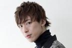 『刀剣乱舞』で活躍する北園涼「山田孝之さんに憧れて役者を…」
