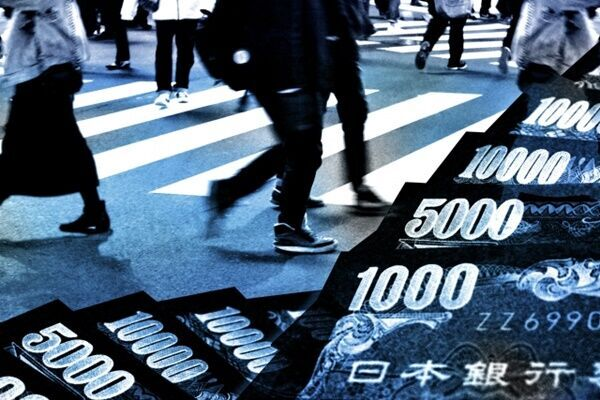 アベノミクスのためのギャンブル運用で年金15兆円が溶けた!