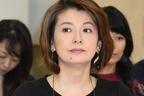 """南野陽子 離婚へ!決断の陰に""""消えた父の介護費100万円超"""""""