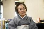 「古代から300種の日本髪を再現する」91歳の現役美容師