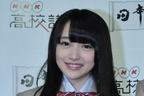 向井地美音がAKB48総監督に!2万回いいねの期待集まる