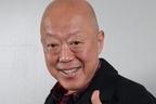 六平直政が語る大杉漣さんとの出会い「横浜のバイト先で…」