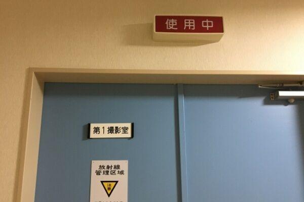 80歳以上の「胃がんX線検査」「大腸がん内視鏡検査」はリスク高